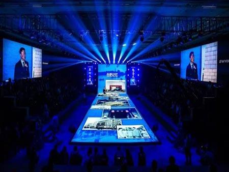 地产行业发布会4大吸睛科技玩法