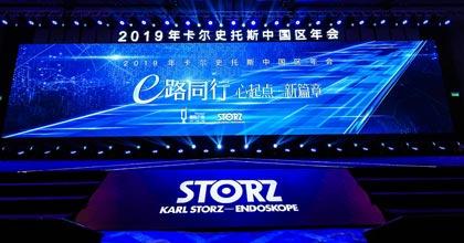 疫情大环境下广州的企业要如何更好进行