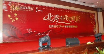 广州晚会活动策划公司的发展并非一蹴而