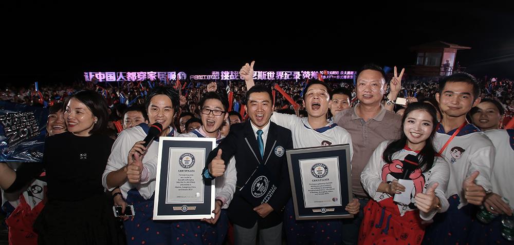 芬腾家居3500人挑战吉尼斯世界纪录活动