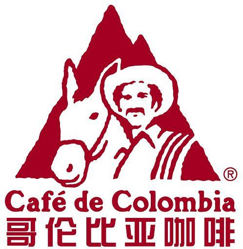 哥伦比亚咖啡的公关故事