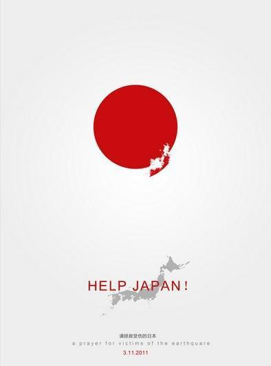 这是前两年日本海啸的救灾宣传海报,大量的留白直接将用户的目