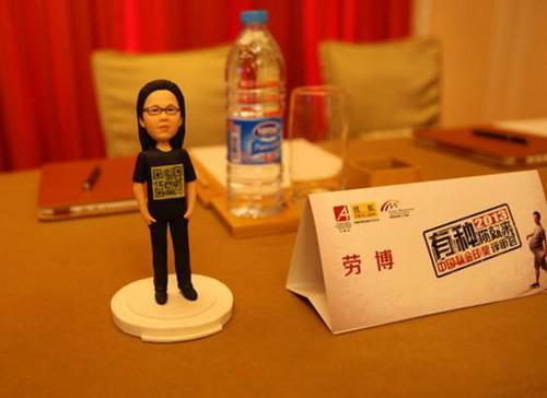 2013中国4A金印奖评审工作启动