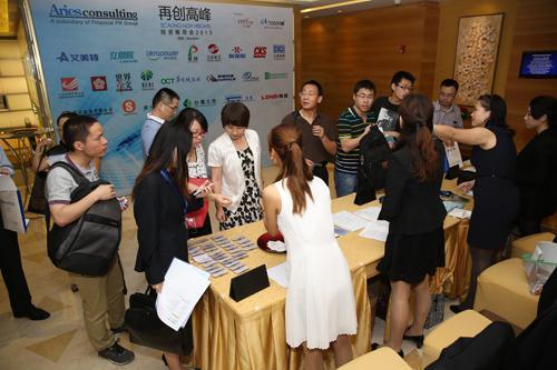 金融公关成功于深圳举办 「再创高峰投资