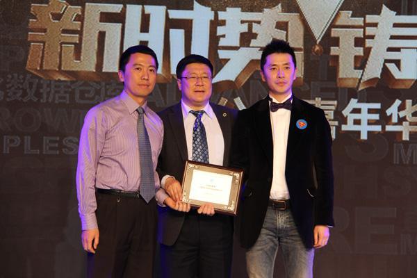 2014年中国公关嘉年华隆重举行