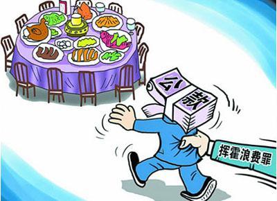 八项规定影响了庆典活动策划公司的生存