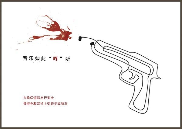世界最优秀的广告公司在中国丢了客户又