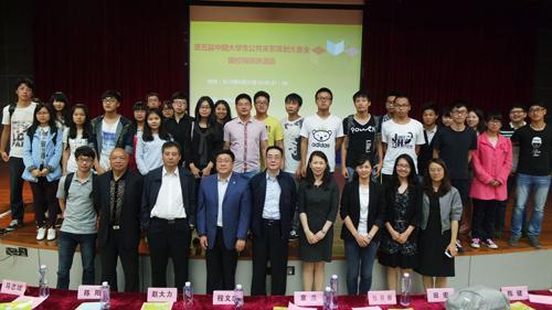 福州大学成功举办公关策划大赛