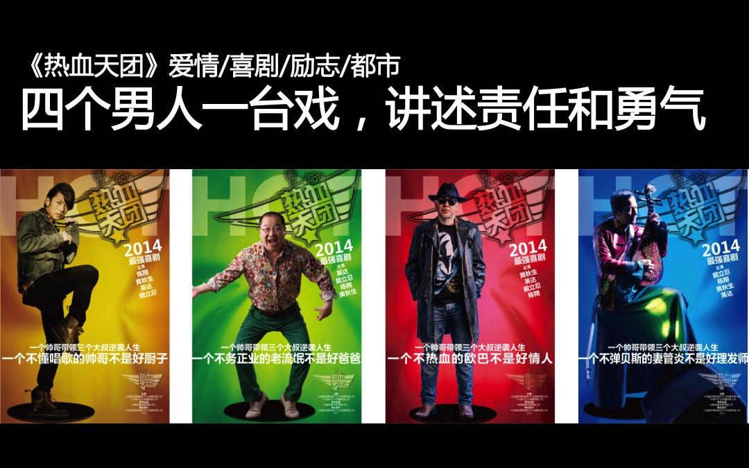 睿阳广告协同亿元票房团队邀您共享品牌