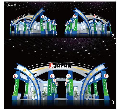 中国(广州)国际给排水、水处理与设设