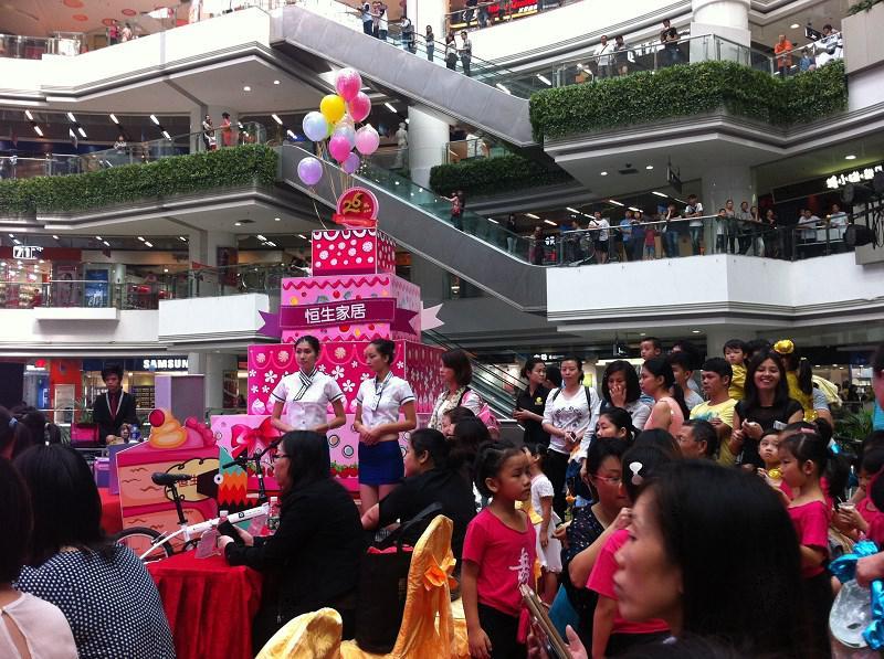 恒生家具在正佳广场举办26周年庆典活动