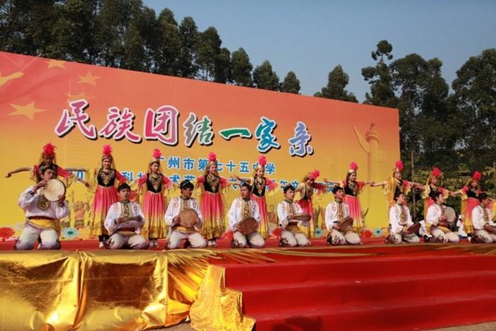 """广州市第七十五中学举办""""民族团结一家"""