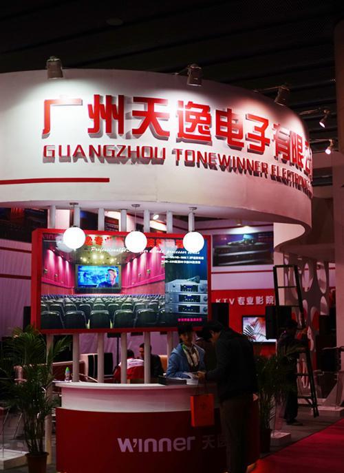 中国音响展览活动