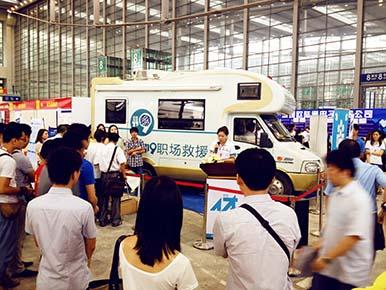 中国人才热线品牌推广活动案例