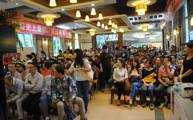 东风日产十周年厂家直销会活动报道