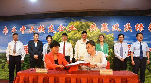 广州招商会活动策划现场签约9.5亿项目