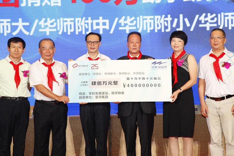 发布会策划捐赠400万人民币