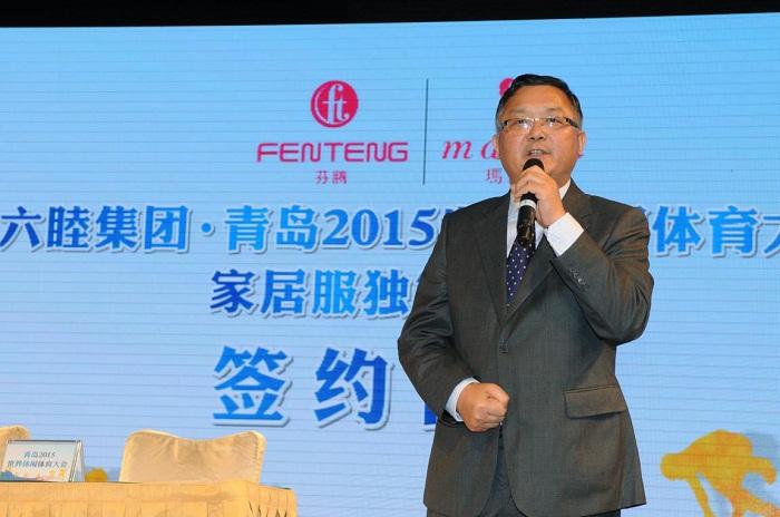 中国纺织品商业协会副会长家居服专业委员会会长致辞