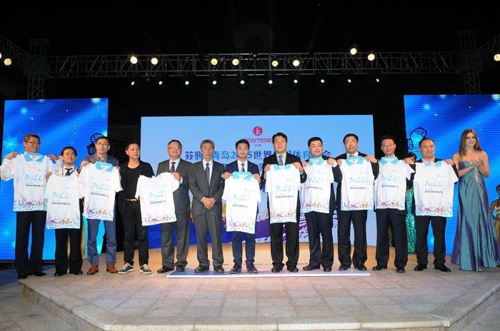 六睦集团与世界休闲体育大会共同推出的休闲家居服纪念款