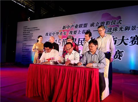 《针尖上的中国》签约仪式策划