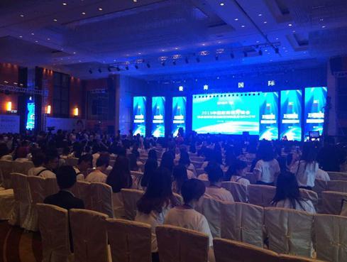 中国微商领秀峰会暨微商国际新品发布会