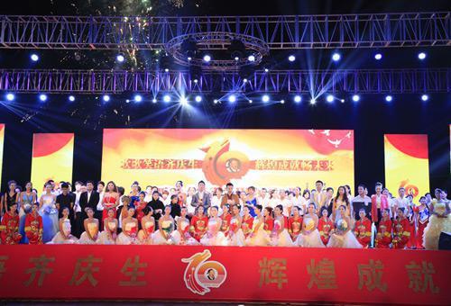 亚圣集团十周年庆典隆重举行