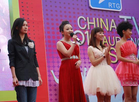 """第八届中国电视观众节""""网上嘉年华""""活"""