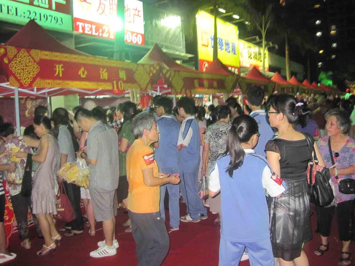 金域蓝湾业主畅享中秋庙会晚会活动