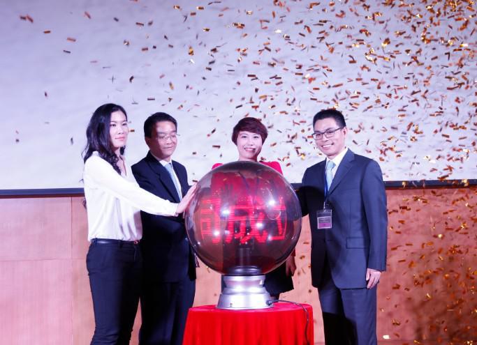好宝深圳分公司一周年感恩庆典盛大举办