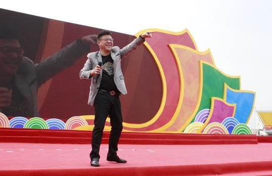 七彩世界成立庆典暨中国儿童少年基金会