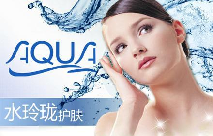 广州水玲珑护肤庆典活动logo
