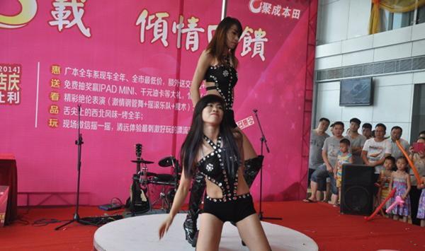 聚成广汽本田隆重举办十五周年庆典活动
