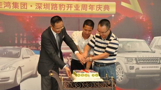 深圳路豹开业周年庆典策划活动圆满落幕