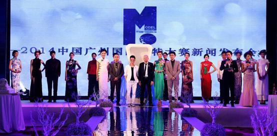广东精英微商会策划精英会周年庆典活动