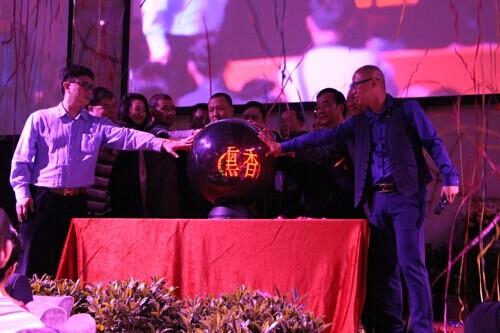 汇香坊(中国)感恩七周年庆典策划