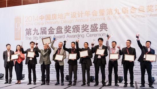 广州举办时代楼盘第九届金盘奖颁奖典礼