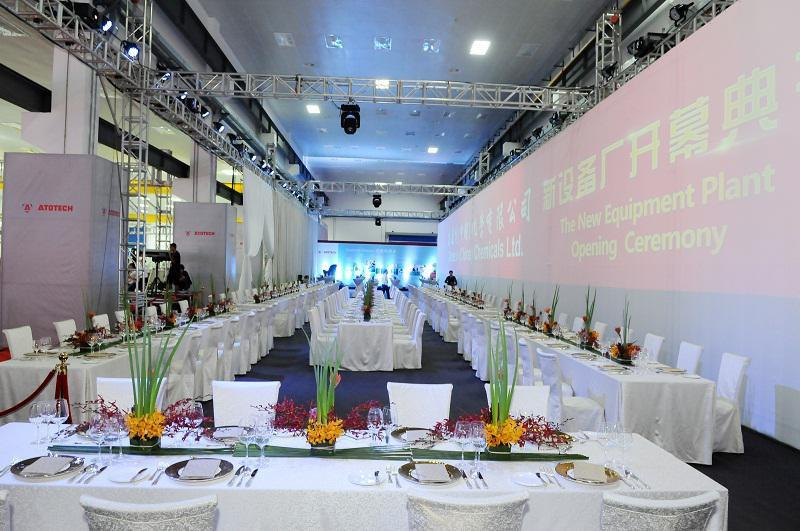 开幕典礼活动布置-餐饮区