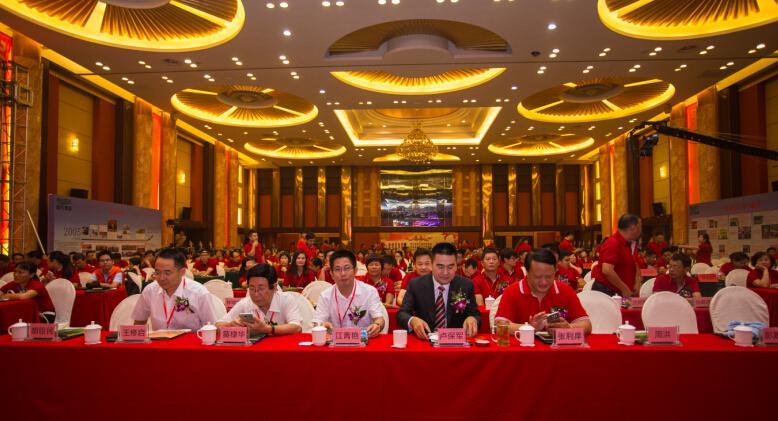 广州快大集团十周年庆典策划