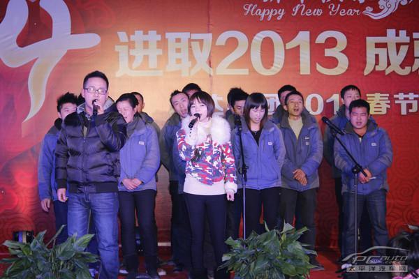 宏达集团2014新春联欢晚会活动完美收官