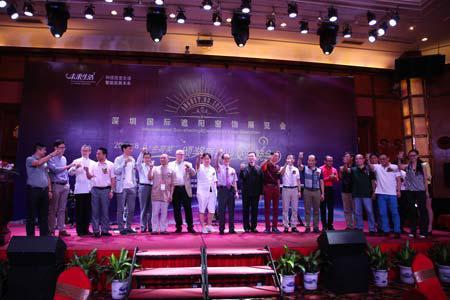 晚会策划案例:深圳国际遮阳窗饰展览会