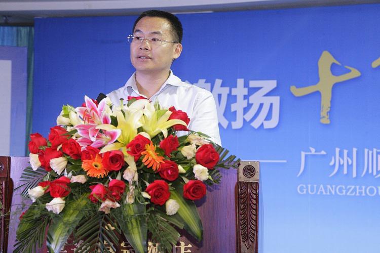 广州顺洪贸易有限公司总经理莫总致辞