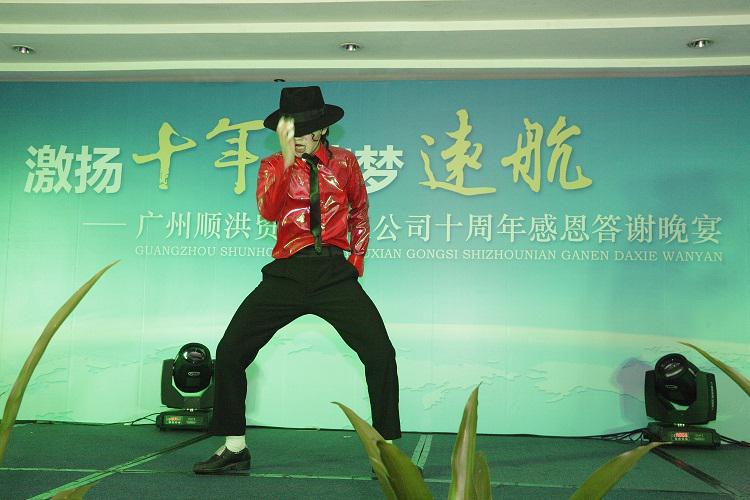 MJ模仿秀表演