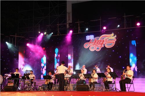 """2015中山市流行音乐之夜""""激情岁月""""展演"""