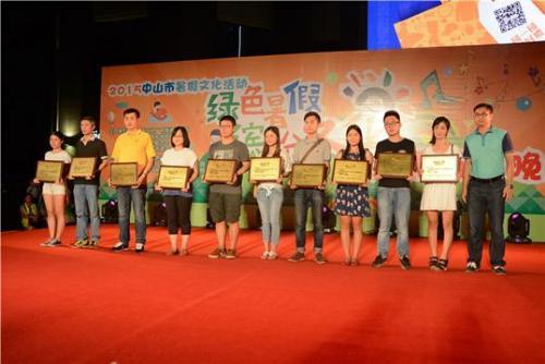 中山市教育和体育局体卫艺科科长为镇区活动类获奖项目颁奖