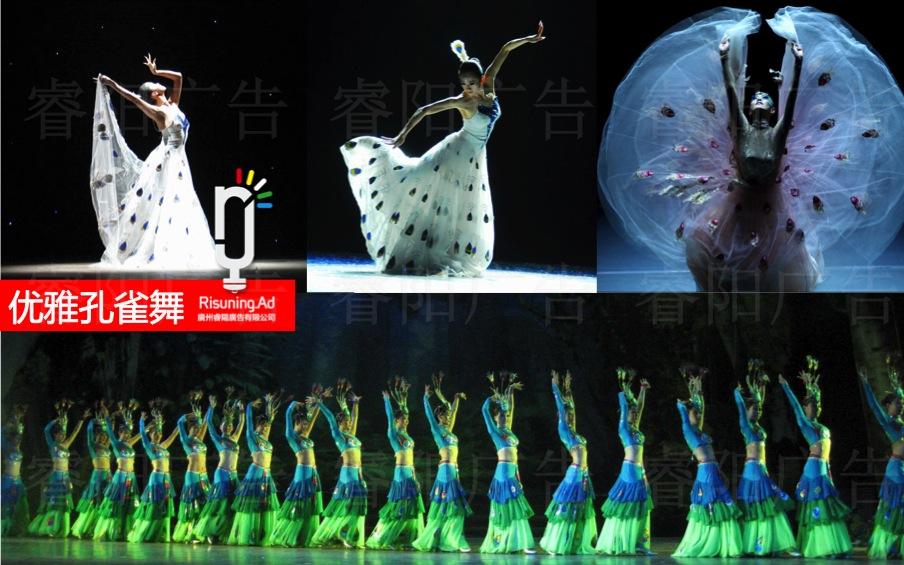 民族舞蹈活动表演资源