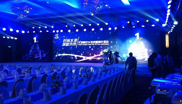 广州专业的大型晚会活动策划公司