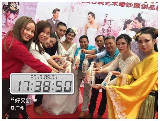 广州贝奇饮料全国五一大型试饮活动圆满