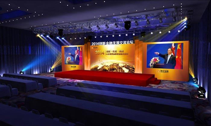 演出活动策划对舞台设计与灯光配置的要
