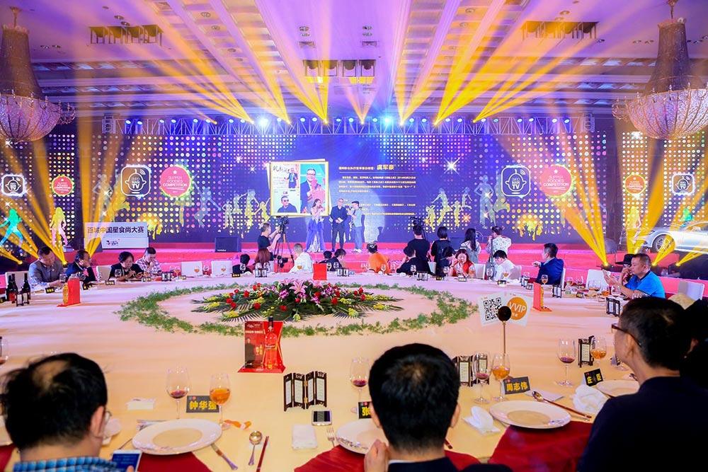 鸟人直播百城中国星食尚大赛发布会暨美