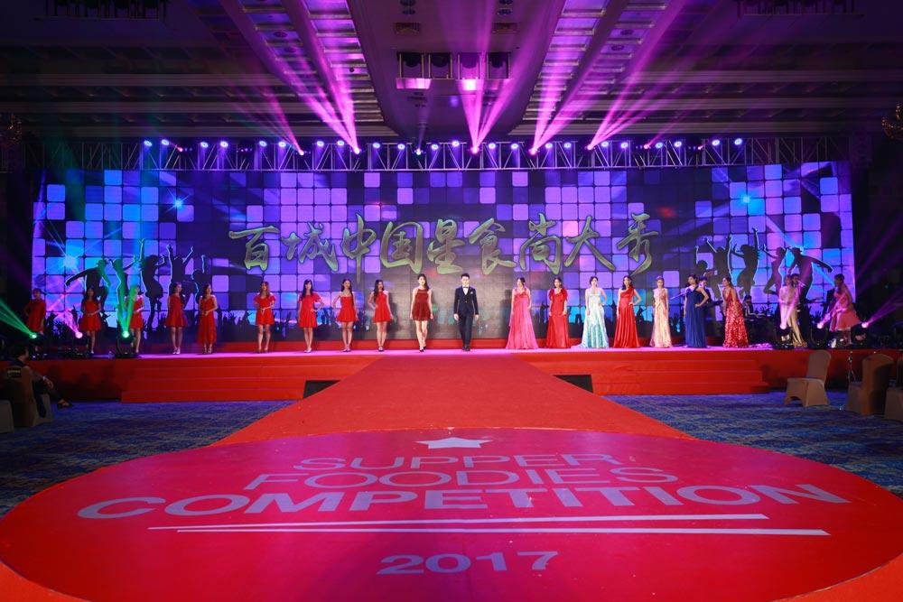 鸟人直播百城中国星食尚大赛启动仪式活